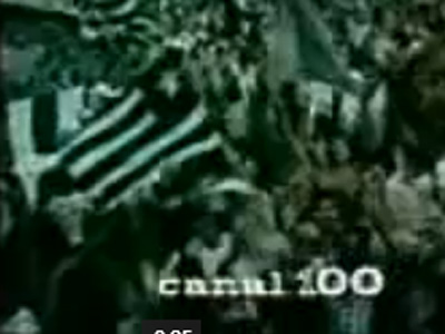 Bandeira do Botafogo com a estrela solitária na festa pelo gol do Corinthians