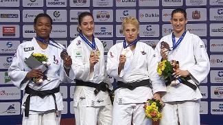 Mayra Aguiar conquista ouro no Mundial de Judô na Rússia